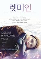 Låt den rätte komma in - South Korean Movie Poster (xs thumbnail)