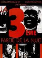 Trzecia czesc nocy - French DVD cover (xs thumbnail)