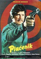 The Evil That Men Do - Yugoslav Movie Poster (xs thumbnail)
