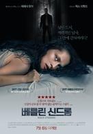 Berlin Syndrome - South Korean Movie Poster (xs thumbnail)