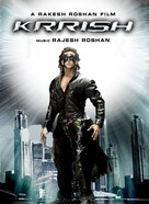 Krrish - Indian Movie Poster (xs thumbnail)