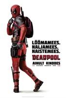Deadpool - Estonian Movie Poster (xs thumbnail)