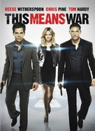 This Means War - DVD movie cover (xs thumbnail)