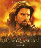 The Last Samurai - Argentinian Movie Poster (xs thumbnail)