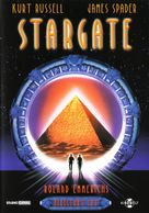 Stargate - German DVD movie cover (xs thumbnail)