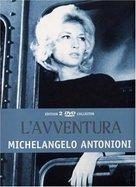 L'avventura - French DVD cover (xs thumbnail)