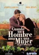 When a Man Loves a Woman - Argentinian poster (xs thumbnail)