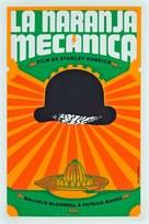 A Clockwork Orange - Cuban Movie Poster (xs thumbnail)