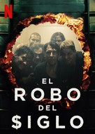 """El robo del siglo"" - Colombian Video on demand movie cover (xs thumbnail)"