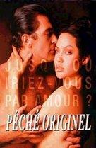 Original Sin - French Movie Poster (xs thumbnail)