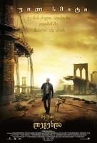 I Am Legend - Armenian Movie Poster (xs thumbnail)