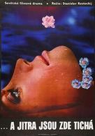 A zori zdes tikhie - Yugoslav Movie Poster (xs thumbnail)