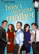 """How I Met Your Mother"" - Brazilian DVD cover (xs thumbnail)"