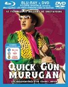 Quick Gun Murugan - French Blu-Ray cover (xs thumbnail)