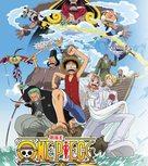 One piece: Nejimaki shima no bôken - Taiwanese Movie Cover (xs thumbnail)