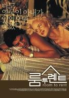 Room to Rent - South Korean Movie Poster (xs thumbnail)