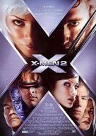 X2 - Japanese Movie Poster (xs thumbnail)