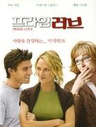 Prime - South Korean DVD movie cover (xs thumbnail)
