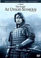 The Last Samurai - Hungarian Movie Cover (xs thumbnail)