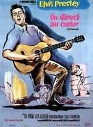 Kid Galahad - French Movie Poster (xs thumbnail)