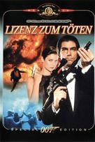 Licence To Kill - German DVD movie cover (xs thumbnail)