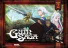 """Guin sâga"" - DVD movie cover (xs thumbnail)"