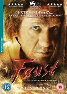 Faust - British DVD cover (xs thumbnail)