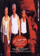 One Eight Seven - Japanese Movie Poster (xs thumbnail)