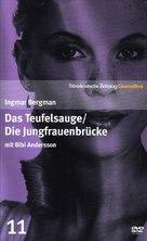 Djävulens öga - German DVD cover (xs thumbnail)