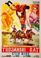 La guerra di Troia - Croatian Movie Poster (xs thumbnail)