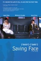 Saving Face - Movie Poster (xs thumbnail)