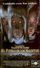 Village of the Damned - Spanish VHS cover (xs thumbnail)