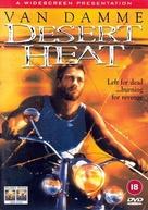 Inferno - British DVD movie cover (xs thumbnail)