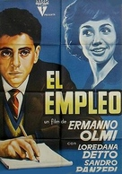 Il posto - Spanish Movie Poster (xs thumbnail)