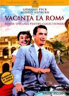 Roman Holiday - Romanian DVD movie cover (xs thumbnail)