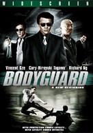 Bodyguard: A New Beginning - DVD cover (xs thumbnail)
