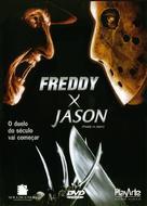 Freddy vs. Jason - Brazilian Movie Cover (xs thumbnail)