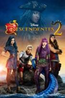 Descendants 2 - Brazilian Movie Cover (xs thumbnail)