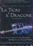 Wo hu cang long - Italian Movie Poster (xs thumbnail)