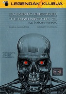 Terminator 2: Judgment Day - Hungarian DVD cover (xs thumbnail)
