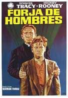 Boys Town - Spanish Movie Poster (xs thumbnail)