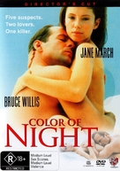 Color of Night - Australian DVD cover (xs thumbnail)