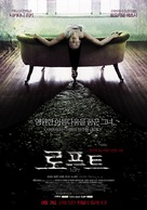 Rofuto - South Korean Movie Poster (xs thumbnail)