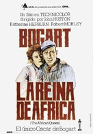 The African Queen - Spanish Movie Poster (xs thumbnail)