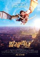 Ballerina - South Korean Movie Poster (xs thumbnail)