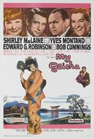 My Geisha - Movie Poster (xs thumbnail)
