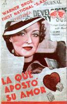 Front Page Woman - Spanish Movie Poster (xs thumbnail)