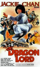 Dragon Lord - French Movie Poster (xs thumbnail)