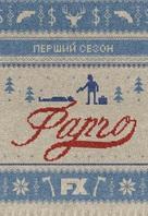 """""""Fargo"""" - Ukrainian Movie Poster (xs thumbnail)"""