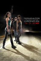 """Terminator: The Sarah Connor Chronicles"" - Movie Poster (xs thumbnail)"